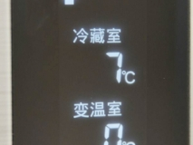 南xia)ning)興寧(ning)維(wei)修-什(shi)麼是漏電保護(hu)器